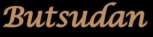 Butsudan e Mobiletti Artigianali – Acquisto Butsudan